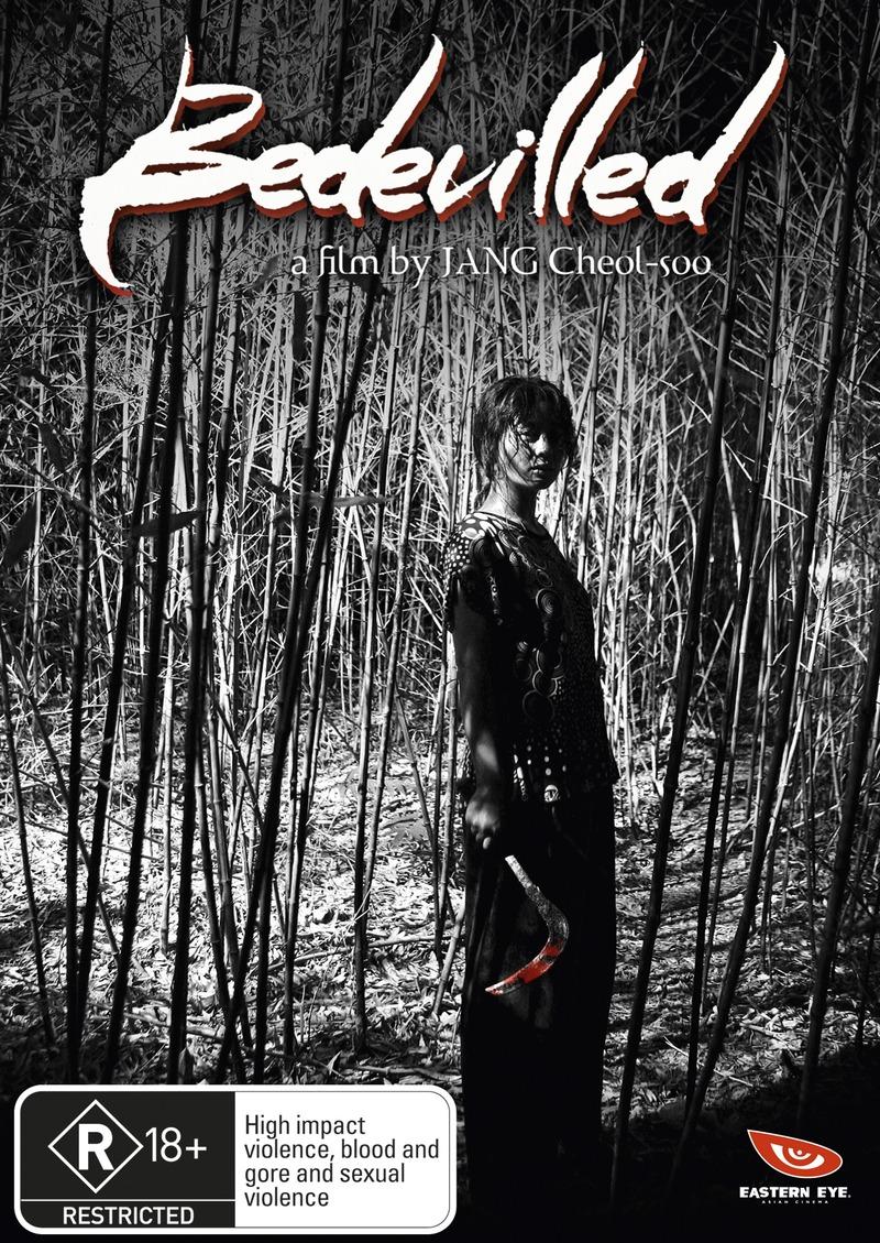 Bedevilled on DVD image