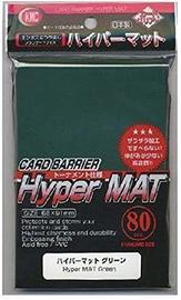 KMC: Full Sized Hyper Matte Sleeves 80ct (Green)