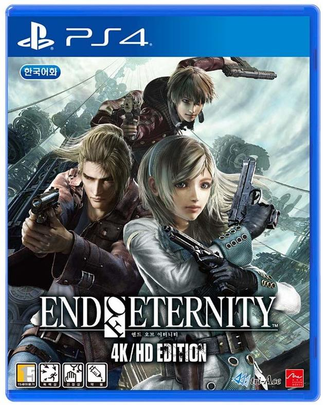 End of Eternity 4K/HD Edition for PS4