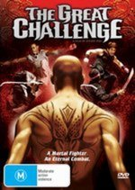 Great Challenge on DVD