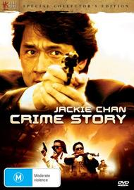 Crime Story (1993) - Special Collector's Edition (Hong Kong Legends) on DVD image