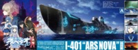 Arpeggio of Blue Steel: 1/700 I-401 (Ars Nova Mode) - Model Set
