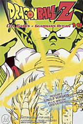 Dragon Ball Z 3.18 - Cell Games - Guardian's Return on DVD