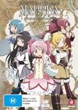 Puella Magi Madoka Magica: Complete Series on DVD