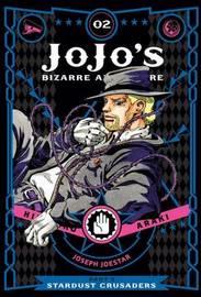 JoJo's Bizarre Adventure: Part 3--Stardust Crusaders, Vol. 3 by Hirohiko Araki