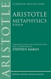 Aristotle: Metaphysics Theta