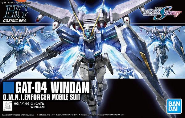 HGCE 1/144 Windam - Model Kit