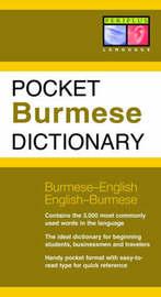 Pocket Burmese Dictionary by Stephen Nolan