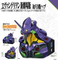 Evangelion Unit-01 USB Hub