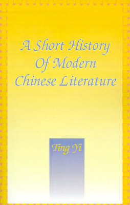 A Short History of Modern Chinese Literature by Ting Yi image