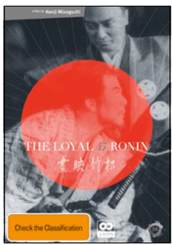 The Loyal 47 Ronin (1941) on DVD