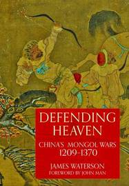 Defending Heaven by James Waterson