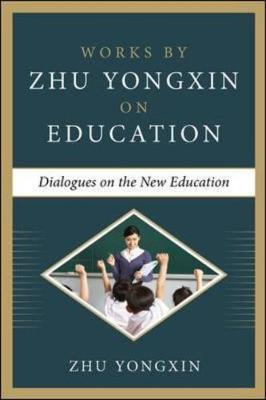 Dialogues on the New Education (Works by Zhu Yongxin on Education Series) by Zhu Yongxin image