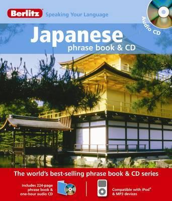 Japanese Berlitz Phrase Book and CD image