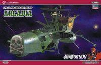 1/1500 Space Pirate Battleship Arcadia - Model Kit