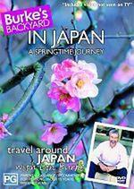 Burke's Backyard - In Japan: A Springtime Journey on DVD