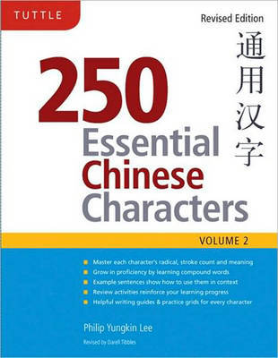 250 Essential Chinese Characters Volume 2: Volume 2 by Philip Yungkin Lee
