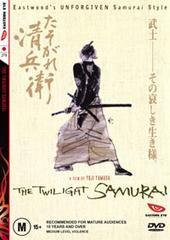 The Twilight Samurai on DVD
