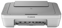 Canon Pixma MG2460 Multifunction Inkjet Printer