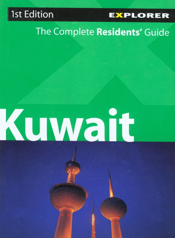 Kuwait Explorer