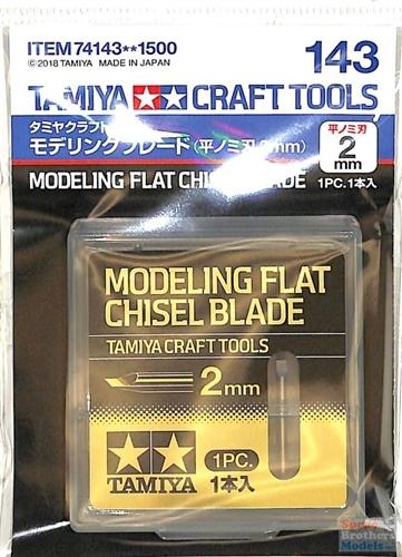 TAMIYA Modeling Blade (Flat Chisel 2mm) image