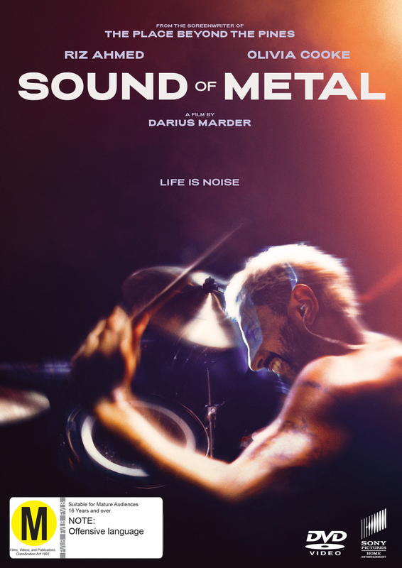 Sound Of Metal on DVD