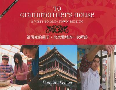 To Grandmother's House by Douglas Keister image