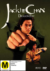 Dragon Fist on DVD image
