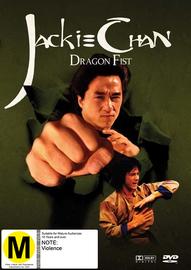 Dragon Fist on DVD