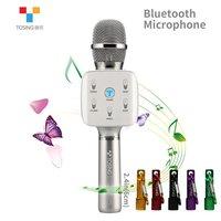 ToSing Q7S DUET Bluetooth Karaoke Speaker Microphone - Silver