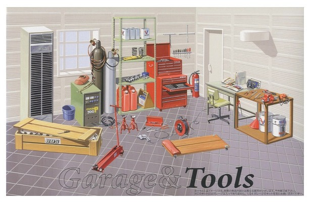 Fujimi: 1/24 Tools (Garage not included) - Model Kit