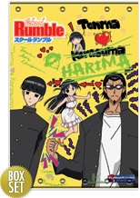School Rumble - Vol. 1 (Collector's Tin) on DVD