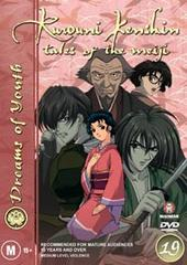 Rurouni Kenshin - Vol. 19: Dreams Of Youth on DVD