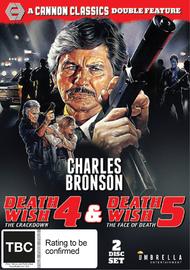Death Wish 4 & 5 on DVD