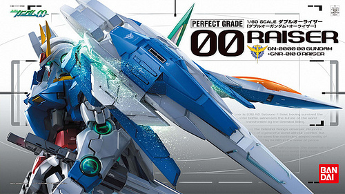 PG 1/60 Perfect Grade 00 Raiser - Model Kit