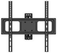 """Goobay: Medium Basic Full Motion TV Wall Mount (32""""-55"""")"""