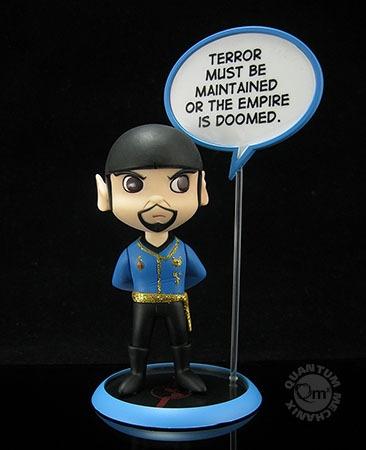 Star Trek Trekkies Spock Q-Pop Figure