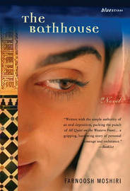 The Bathhouse by Farnoosh Moshiri image