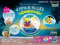 Pokemon Sun and Moon: Terrarium Collection EX -Alola Region Vol.2 - Blind Box