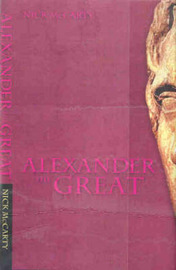 Alexander the Great by Nick McCarty image