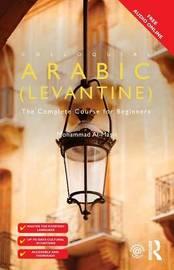 Colloquial Arabic (Levantine) by Mohammad Al-Masri image