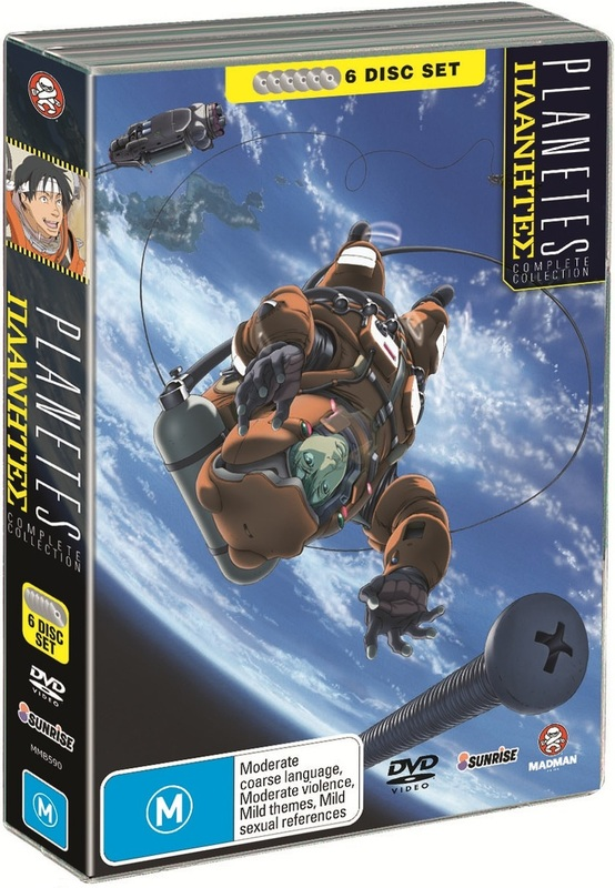 Planetes - Complete Collection (6 Disc Fatpack) on DVD