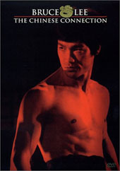 Chinese Connection, The (Bruce Lee) on DVD