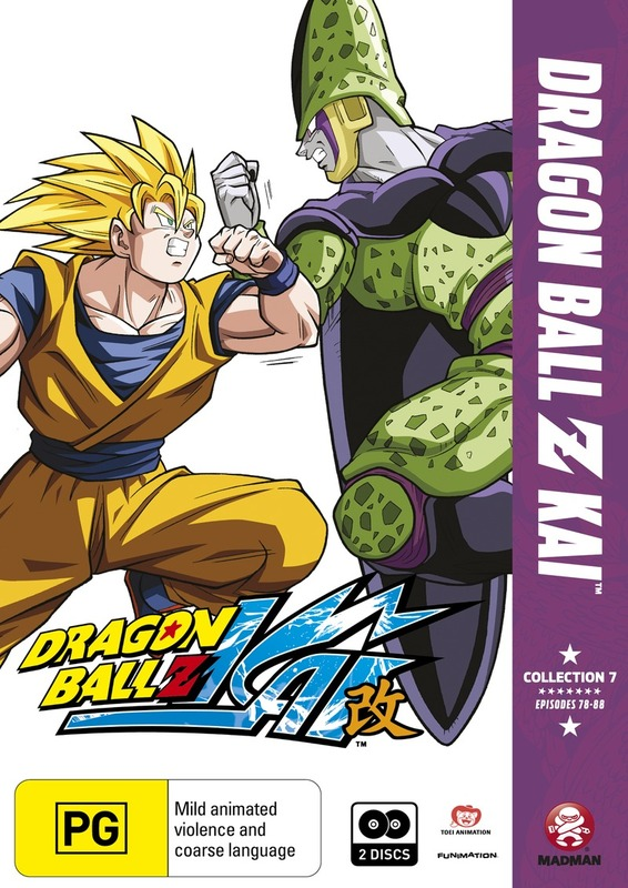 Dragon Ball Z Kai - Collection 7 on DVD
