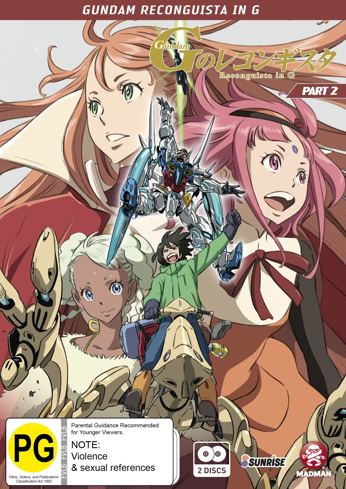 Gundam Reconguista In G: Part 2 - Eps 14-26 (Subtitled Edition) on DVD image
