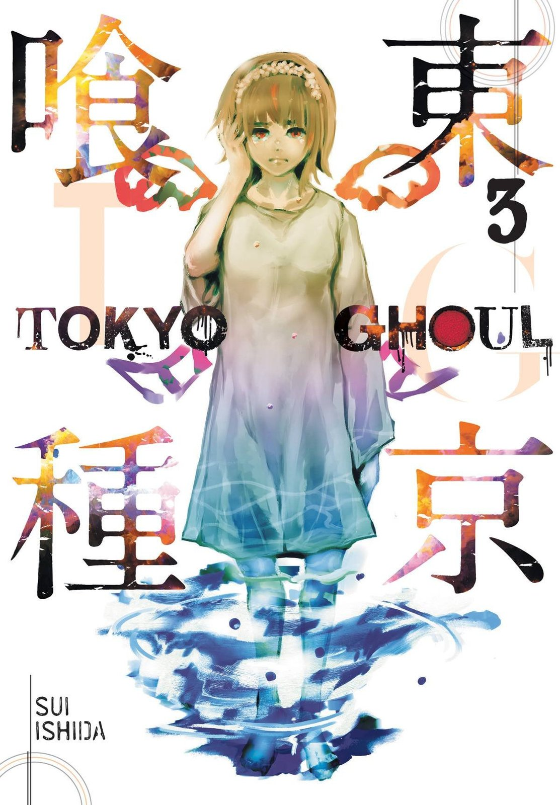 Tokyo Ghoul, Vol. 3 by Sui Ishida image