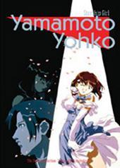 Starship Girl Yamamoto Yohko - Vol. 1 on DVD