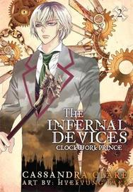 The Clockwork Prince (Manga) by Cassandra Clare