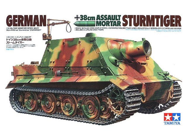 Tamiya 1/35 38cm Assault Mortar Sturmtiger - Model Kit image