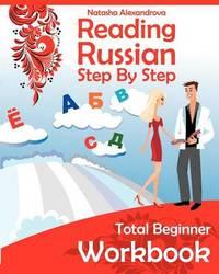 Reading Russian Workbook by Natasha Alexandrova